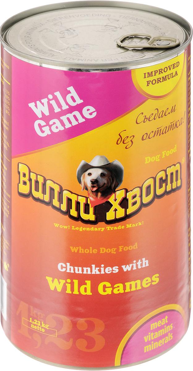 Консервы для собак Вилли Хвост, дичь, 1,23 кг2800Консервы для собак Вилли Хвост - это корм, разработанный высококлассными ветеринарами и диетологами, обладает идеально сбалансированной формулой, наполняет организм животного важнейшими для здоровья витаминами и минералами, а к тому же может похвастаться отменными вкусовыми характеристиками. Он представляет собой аппетитные мясные кусочки, заправленные деликатным сочным соусом - ваш хвостатый гурман ни за что не устоит перед подобным угощением! Главным компонентом этого блюда является мясо дичи, которое ценится из-за особенно богатого химического состава, невысокой калорийности, легкой усвояемости и повышенной порции белка, необходимого как для поддержания мышечной массы, так и для выработки энергии. В дичи содержатся витамины А, В, С, РР и группы В, магний, калий, кальций, фосфор, железо, цинк, медь и много других микроэлементов, необходимых для идеального здоровья и нормального функционирования жизненно важных органов. Корм не содержит ГМО, ароматизаторов и искусственных...
