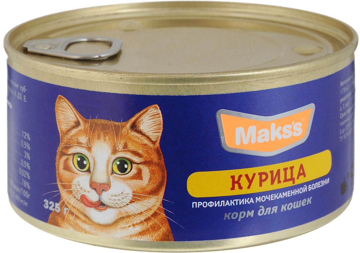 Консервы для кошек Makss, для профилактики мочекаменных болезней, курица, 325 г0707Консервированный корм Makss - это сбалансированное и полнорационное питание для кошек, которое обеспечит вашего питомца необходимыми белками, жирами, витаминами и микроэлементами. Мясо курицы является диетическим и характеризуется пониженным содержанием коллагена (соединительной ткани), поэтому оно легко усваивается, что особенно важно при заболеваниях желудочно-кишечного тракта и ожирении. Удобная упаковка сохраняет корм свежим и позволяет контролировать порцию потребления. Состав: курица (не менее 25%), печень, мясные субпродукты, печень, минеральные вещества, витамины А, D3, Е. Питательная ценность 100 г продукта: протеин 12%, жир 5,5%, зола 3%, клетчатка 0,5%, таурин 0,02%, массовая доля влаги 78%. Товар сертифицирован.