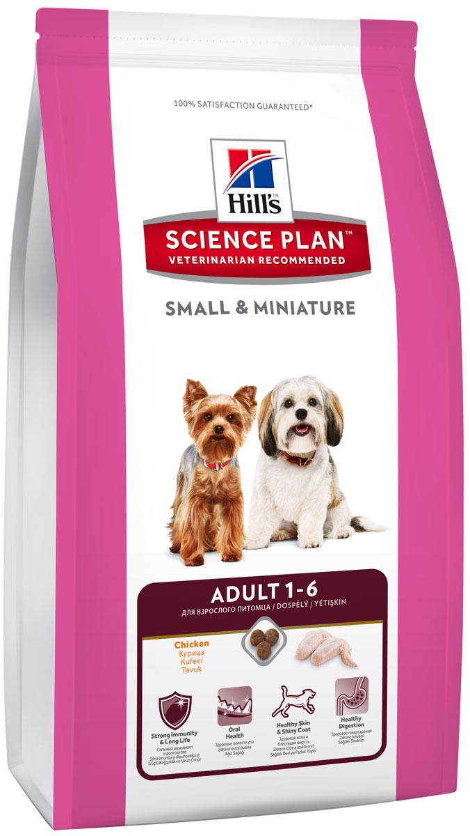 Корм сухой Hills для взрослых собак мелких и миниатюрных пород, с курицей, 6,5 кг2823Корм сухой Hills предназначен для собак мелких и миниатюрных пород в возрасте от 1 года до 6 лет. Корм разработан для поддержания здоровья полости рта, здоровой кожи и здорового пищеварения собак мелких и миниатюрных пород. Содержит натуральные ингредиенты и высокие уровни антиоксидантов с клинически подтвержденным эффектом, витамины и минералы. Ключевые преимущества: Антиоксиданты с клинически подтвержденным эффектом для поддержания иммунитета и долголетия. Хрустящие гранулы с антиоксидантами для поддержания здоровья полости рта. Премиальное питание для здоровой кожи и мягкой, сияющей шерсти. Точно сбалансированное, легкоусваиваемое питание для собак мелких и миниатюрных пород. Состав: высушенное мясо курицы, кукуруза, пшеница, размолотый рис, животный жир, гидролизат белка, растительное масло, минералы, льняное семя, выжимки томата, порошок шпината, мякоть цитрусовых, выжимки винограда, витамины, микроэлементы, таурин и бета-каротин....