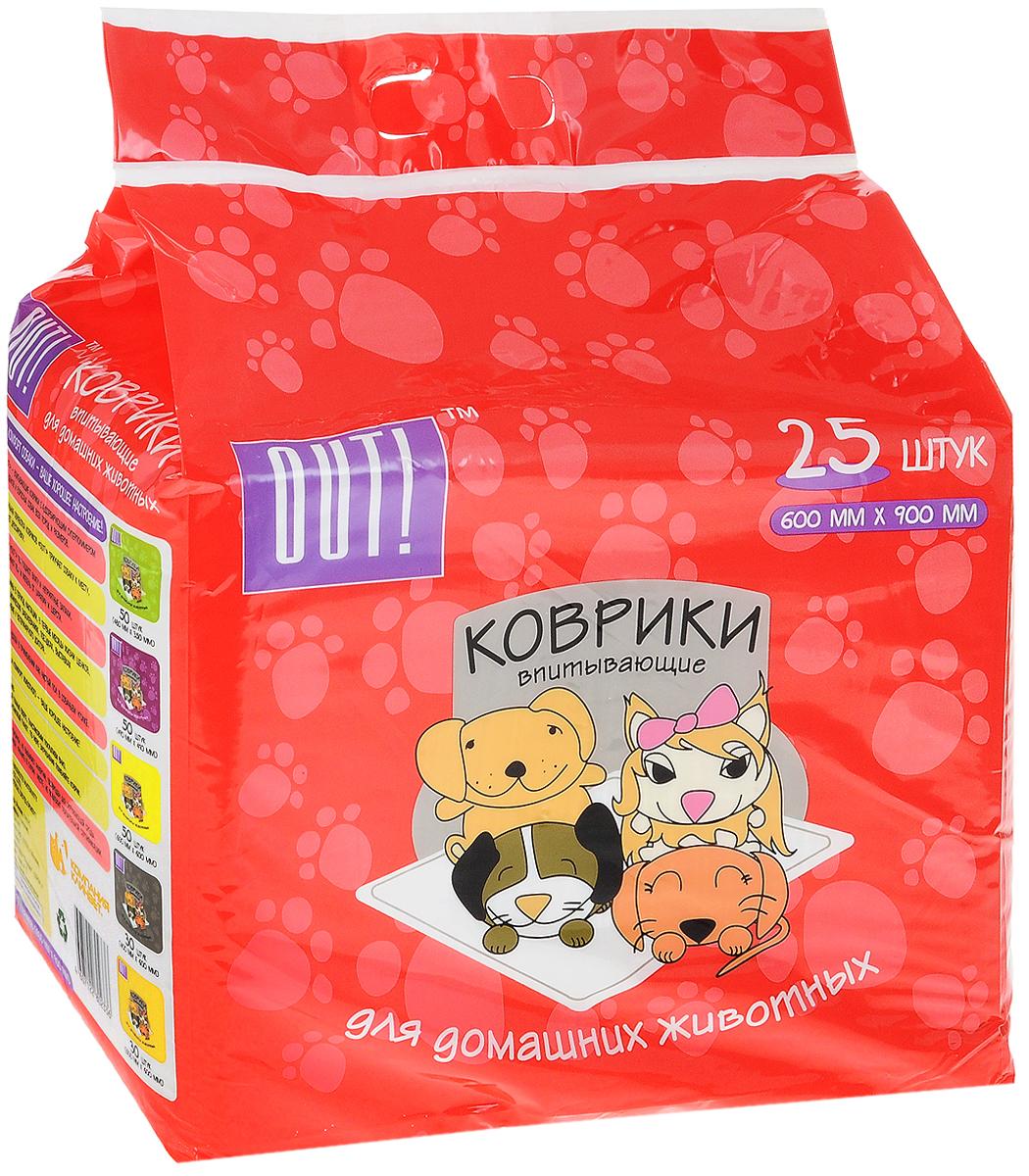 Коврики для домашних животных OUT!, впитывающие, 60 х 90 см, 25 шт2336Впитывающие коврики OUT! предназначены для крупных пород собак и кошек. Коврики имеют слой адсорбирующего суперполимера, превосходно впитывающего влагу и поглощающего неприятные запахи. Обработка впитывающих ковриков OUT! специальным составом привлекает животных, облегчая таким образом процесс приучения собаки к пользованию туалетом. Использование: впитывающие коврики незаменимы в период лактации, в первые месяцы жизни щенков и котят, при специфических заболеваниях, поездках, выставках и на приеме у ветеринарного врача. Коврик можно применять в качестве чистого пола в собачьем уголке. Коврики удобно применять в туалетных лотках. Состав: целлюлоза, впитывающий суперполимер, нетканое полотно, полиэтилен.