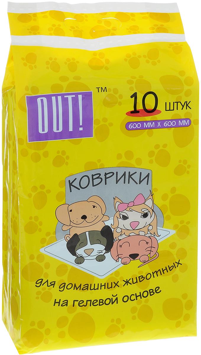 Коврики для домашних животных OUT!, впитывающие, 60 х 60 см, 10 шт6013Впитывающие коврики OUT! предназначены для крупных пород собак и кошек. Коврики имеют слой адсорбирующего суперполимера, превосходно впитывающего влагу и поглощающего неприятные запахи. Обработка впитывающих ковриков OUT! специальным составом привлекает животных, облегчая таким образом процесс приучения собаки к пользованию туалетом. Использование: впитывающие коврики незаменимы в период лактации, в первые месяцы жизни щенков и котят, при специфических заболеваниях, поездках, выставках и на приеме у ветеринарного врача. Коврик можно применять в качестве чистого пола в собачьем уголке. Коврики удобно применять в туалетных лотках. Состав: целлюлоза, впитывающий суперполимер, нетканое полотно, полиэтилен.