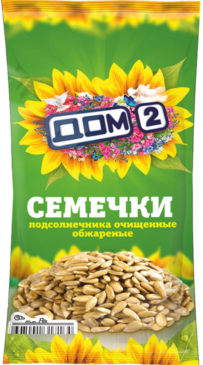 Дом-2 семечки подсолнечника очищенные обжаренные, 75 г