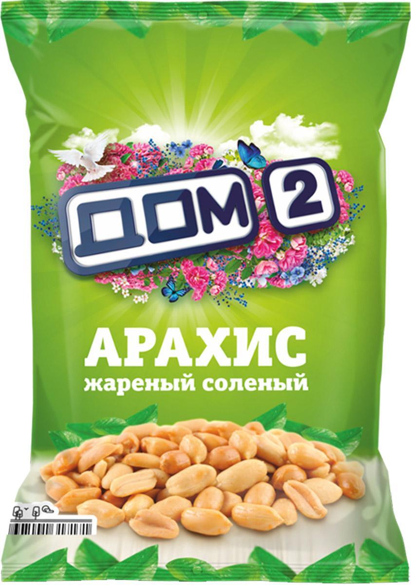 """""""Дом-2"""" арахис обжаренный соленый, 200 г 00-00000372"""