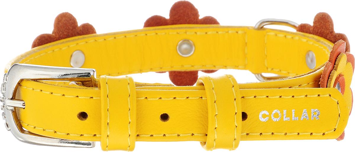 Ошейник для собак CoLLaR Glamour Аппликация, цвет: желтый, оранжевый, ширина 1,5 см, обхват шеи 27-36 см. 350135018Ошейник для собак CoLLaR Glamour изготовлен из натуральной кожи, устойчивой к влажности и перепадам температур. Клеевой слой, сверхпрочные нити, крепкие металлические элементы делают ошейник надежным и долговечным. Изделие декорировано аппликациями в виде цветочков. Размер ошейника регулируется при помощи металлической пряжки. Имеется металлическое кольцо для крепления поводка. Ваша собака тоже хочет выглядеть стильно! Такой модный ошейник станет для питомца отличным украшением и выделит его среди остальных животных. Изделие отличается высоким качеством, удобством и универсальностью. Обхват шеи: 27-36 см. Ширина: 1,5 см.