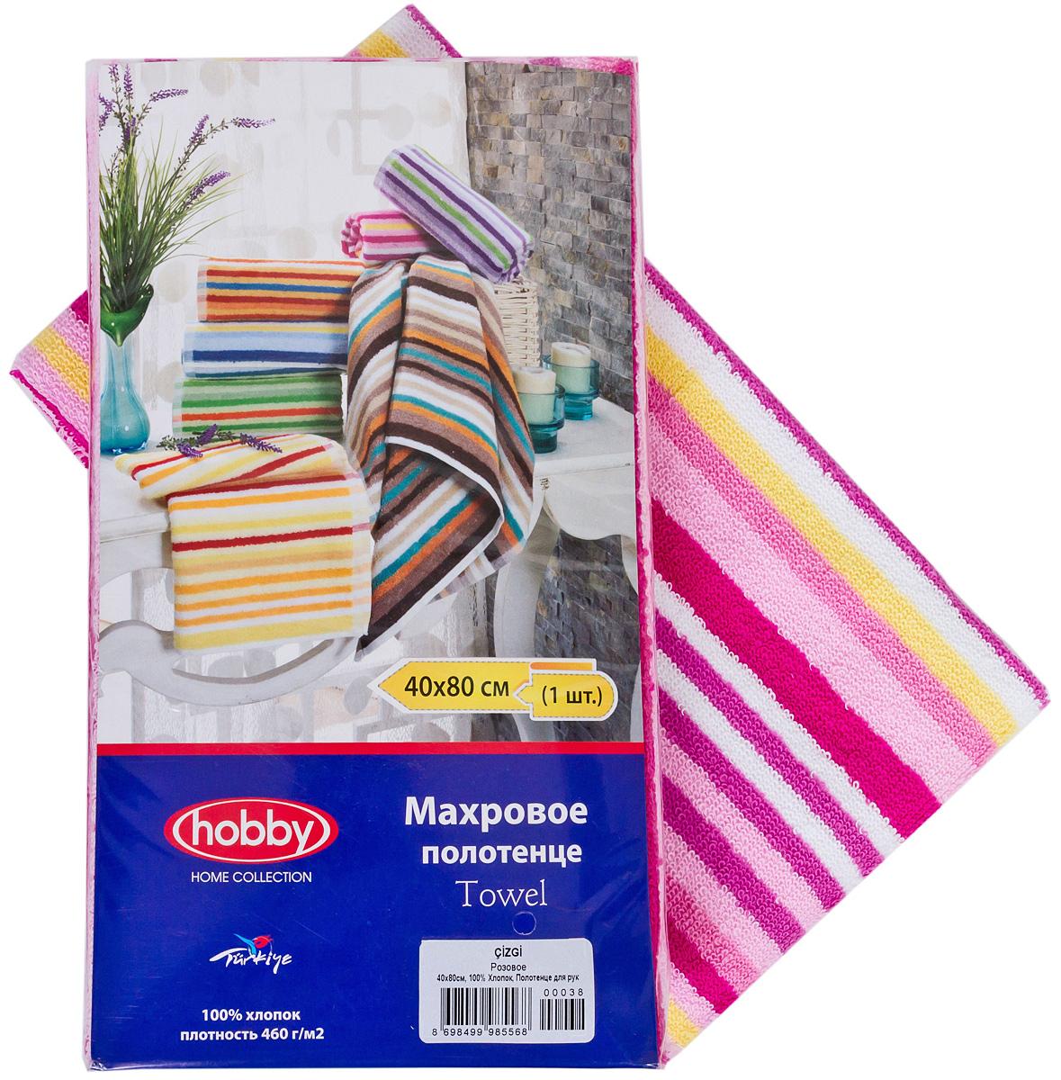 Полотенце Hobby Home Collection Cizgi, цвет: белый, розовый, желтый, 40 х 80 см1501000401Полотенце Hobby Home Collection Cizgi выполнено из 100% хлопка. Изделие отлично впитывает влагу, быстро сохнет, сохраняет яркость цвета и не теряет форму даже после многократных стирок. Такое полотенце очень практично и неприхотливо в уходе. А простой, но стильный дизайн полотенца позволит ему вписаться даже в классический интерьер ванной комнаты.