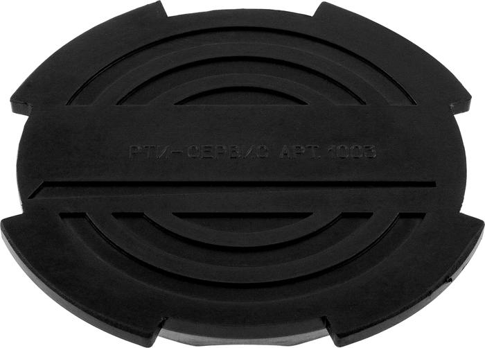 Резиновая опора для подкатного домкрата Matrix, диаметр 130 мм50904Резиновая опора предназначена для установки на чашку подкатных домкратов STELS артикулы 51135, 51035, 510105. Исключают повреждения автомобиля при подъеме. Изготовлен из высококачественной противоударной резины.