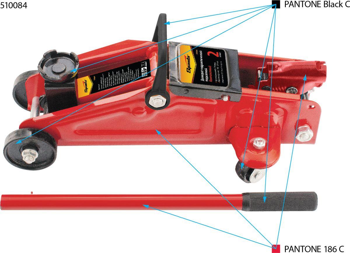 Домкрат гидравлический подкатный Sparta, 2 т, высота подъема 140–285 мм, в пластиковом кейсе, compact510084Гидравлический подкатный домкрат SPARTA с клапаном безопасности предназначен для подъема груза массой до 2 тонн. Домкрат является незаменимым инструментом в автосервисе, часто используется при проведении ремонтно-строительных работ. Минимальная высота подхвата домкрата SPARTA составляет 14 см. Максимальная высота, на которую домкрат может поднять груз, составляет 29,5 см. Этой высоты достаточно для установки жесткой опоры под поднятый груз и проведения ремонтных работ. Клапан безопасности предотвращает подъем груза, масса которого превышает массу заявленную производителем. В комплект поставки входит пластиковый кейс удобный для хранения и транспортировки. ВНИМАНИЕ! Домкрат не предназначен для длительного поддерживания груза на весу либо для его перемещения. Перед подъемом убедитесь, что груз распределен равномерно по центру опорной поверхности домкрата. Масса поднимаемого груза не должна превышать массу, указанную производителем. Домкрат во время работы должен быть установлен на...