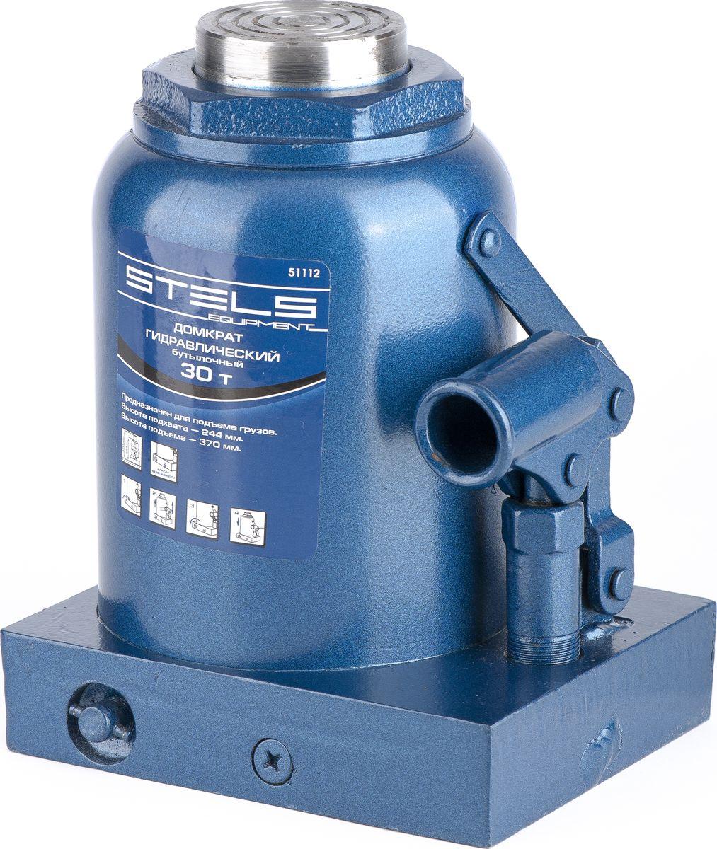 Домкрат гидравлический бутылочный Stels, 30 т, высота подъема 244–370 мм51112Гидравлический домкрат STELS с клапаном безопасности предназначен для подъема груза массой до 30 тонн. Домкрат является незаменимым инструментом в автосервисе, часто используется при проведении ремонтно-строительных работ. Минимальная высота подхвата домкрата STELS составляет 24,4 см. Максимальная высота, на которую домкрат может поднять груз, составляет 37 см. Этой высоты достаточно для установки жесткой опоры под поднятый груз и проведения ремонтных работ. Клапан безопасности предотвращает подъем груза, масса которого превышает массу заявленную производителем. Также домкрат оснащен магнитным собирателем, исключающим наличие стружки в масле цилиндра, что значительно сокращает риск поломки домкрата. Основание сделано из стали. ВНИМАНИЕ! Домкрат не предназначен для длительного поддерживания груза на весу либо для его перемещения. Перед подъемом убедитесь, что груз распределен равномерно по центру опорной поверхности домкрата. Масса поднимаемого груза не должна превышать массу,...