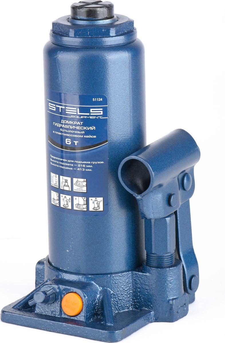 """Домкрат гидравлический бутылочный """"Stels"""", 6 т, высота подъема 216–413 мм, в пласт. кейсе 51124"""