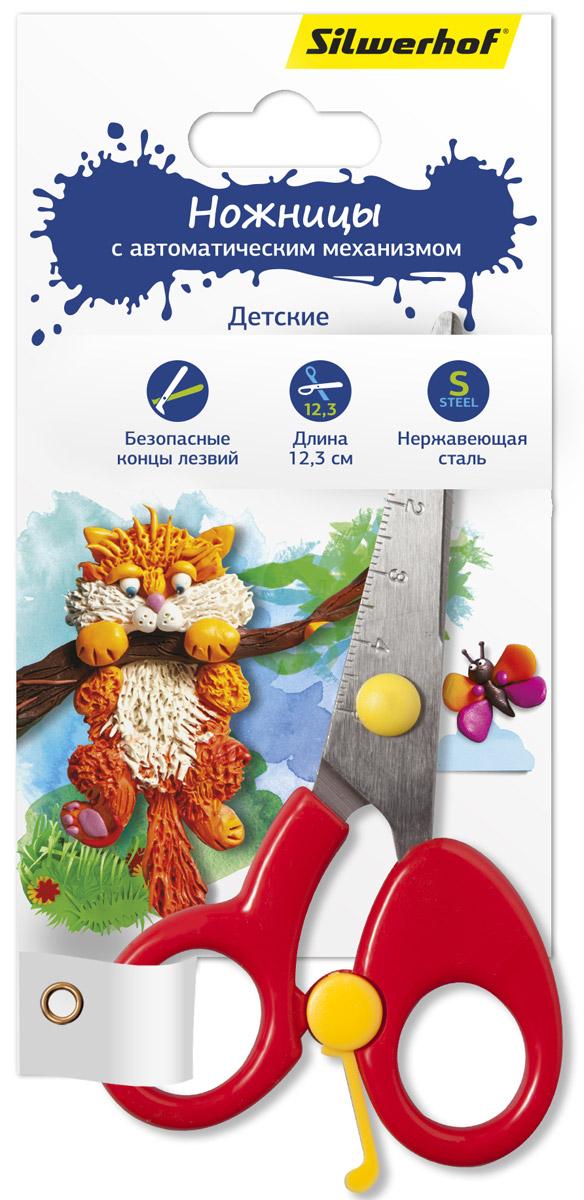 Silwerhof Ножницы детские Пластилиновая коллекция цвет красный 12,3 см 453078