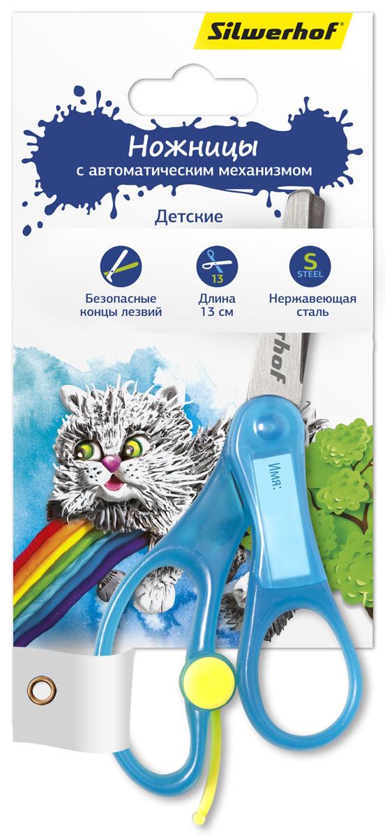 Silwerhof Ножницы детские Пластилиновая коллекция цвет голубой 13 см 453072