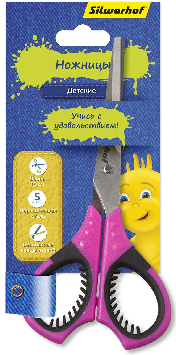 Silwerhof Ножницы детские Джинсовая коллекция цвет фуксия 15 см
