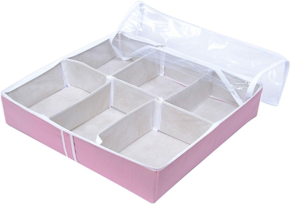 Органайзер Homsu Capri, для обуви на 6 боксов, 54х29х2 см, цвет: розовыйHOM-749Очень удобный способ хранить сезонную обувь. Шесть отделений размером 10Х7см вмещают 6 пар обуви, высокий каблук, сапожки. Органайзер плоский, удобно хранить под кроватью или диваном. Внутренние секции можно моделировать под размеры обуви, например высокие сапоги. Имеет жесткие борта, что является гарантией сохранности вещей. Размер изделия: 54х51х13см.