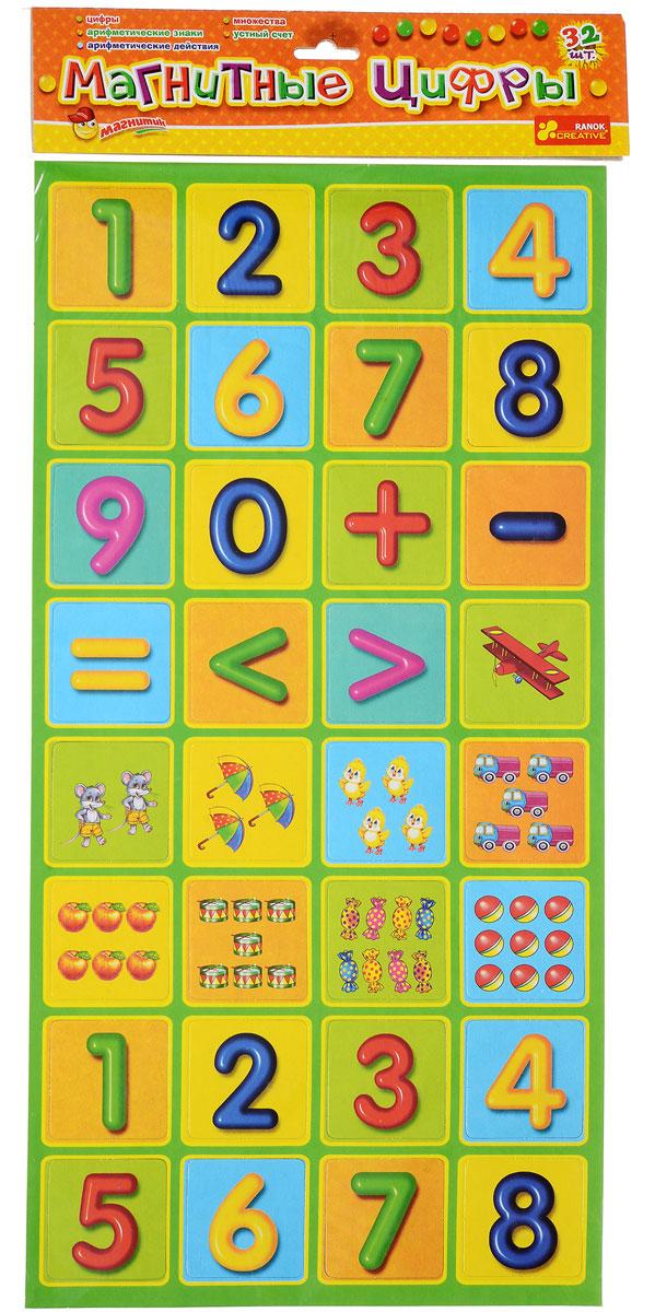 Ranok Обучающая игра Магнитные цифры13133001РОбучающая игра Ranok Магнитные цифры - это увлекательная магнитная игра для развития способности ребенка находить цифры и предметы, тренируя память и моторику. Набор состоит из 32 картонных карточек на магнитах с цифрами и цветными картинками. Карточки подходят для обучения и развития детей как дома, так и в детском саду или школе. Играя, ребенок в легкой и веселой форме получит новые знания и навыки, необходимые в дальнейшей деятельности, а простые игровые элементы дадут возможность самому придумывать варианты игр.