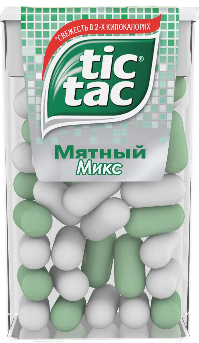 Tic Tac Мятный микс драже, 16 г77122379/77111681Тик Так – это освежающее драже c ярким и бодрящим вкусом в удобной упаковке. Тик Так пришел на российский рынок в 90-ые годы 20 века и по сей день является любимым и хорошо знакомым взрослым и детям продуктом. Мята, Апельсин, Клубничный Микс и Мятный Микс – калейдоскоп вкусов Тик Так дарит заряд свежести и позитивной энергии. Под тонкой ванильной оболочкой скрывается уникальный вкус и источник свежести. Это больше, чем двойной эффект и второе дыхание! Яркое драже Тик Так с незабываемо свежими вкусами поможет наполнить твой день яркими моментами!