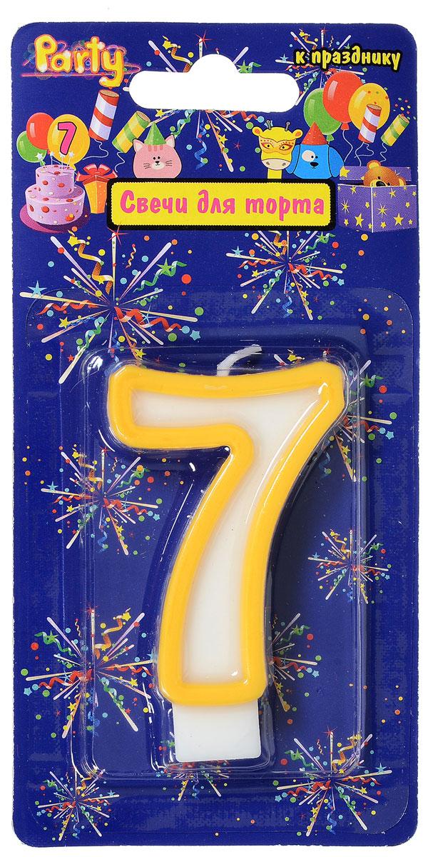 Action! Свеча-цифра для торта 7 лет цвет желтый