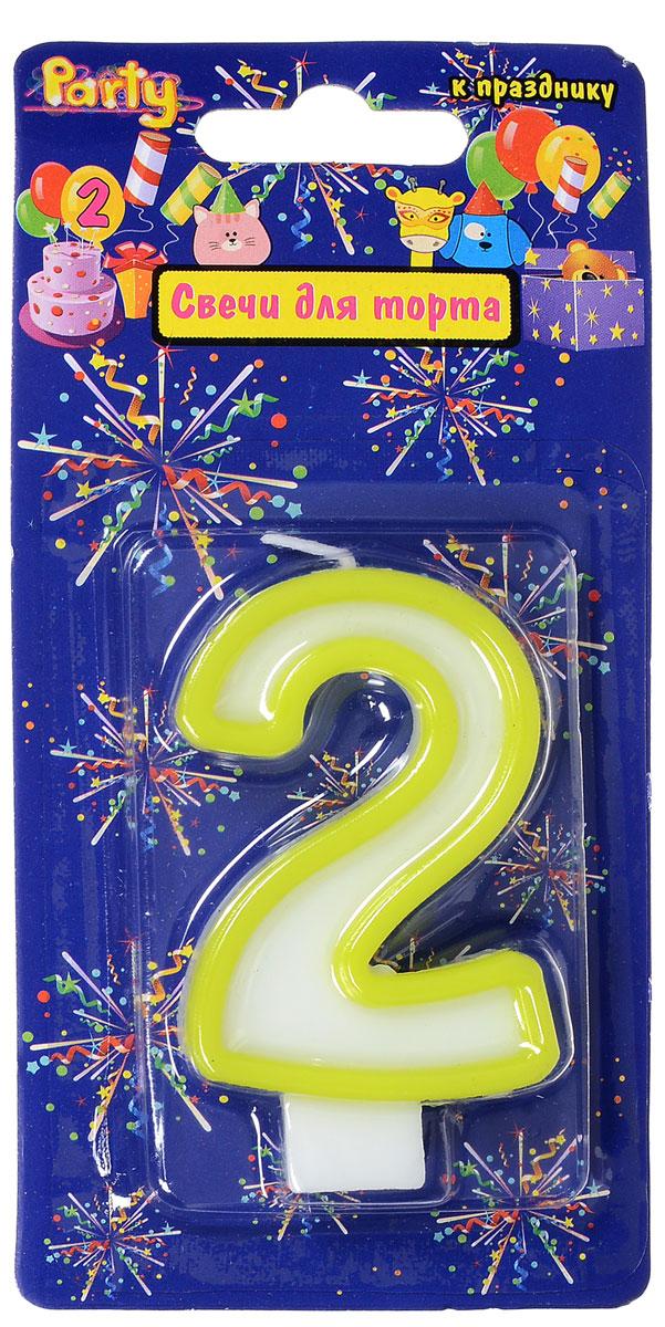 Action! Свеча-цифра для торта 2 года цвет салатовый