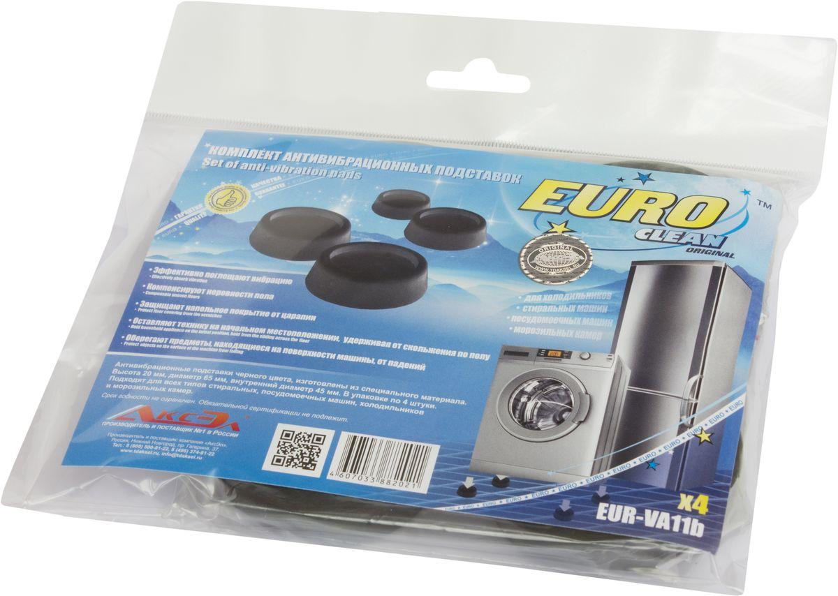 Euro Clean VA-11B, Black антивибрационные подставки для стиральных машин и холодильников, 4 штVA-11BАнтивибрационные подставки Euro Clean VA-11произведены из специального полимерного высокопрочного материала и отлично избавляют от шума и вибрации во время работы прибора. Также подставки защищают напольное покрытие (ламинат, линолеум, паркет) от вмятин и разрывов. Высота: 20 мм Диаметр: 65 мм Внутренний диаметр: 45