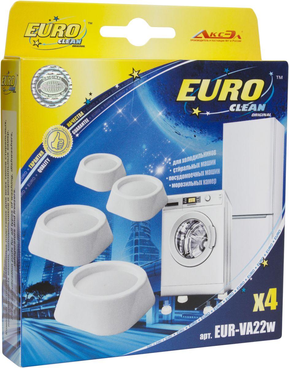 Euro Clean VA-22W, White антивибрационные подставки для стиральных машин и холодильников, 4 шт
