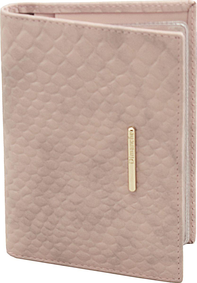 Обложка для автодокументов женская Dimanche Nice, цвет: пепельно-розовый. 798798Обложка для автодокументов Dimanche, выполненная из натуральной кожи, оформлена тиснением под рептилию и металлической пластинкой с названием бренда. Внутри расположено четыре кармана для визитных и банковских карт, карман для sim-карты и два вертикальных кармана. Также внутри находится пластиковый блок для бумажных документов.