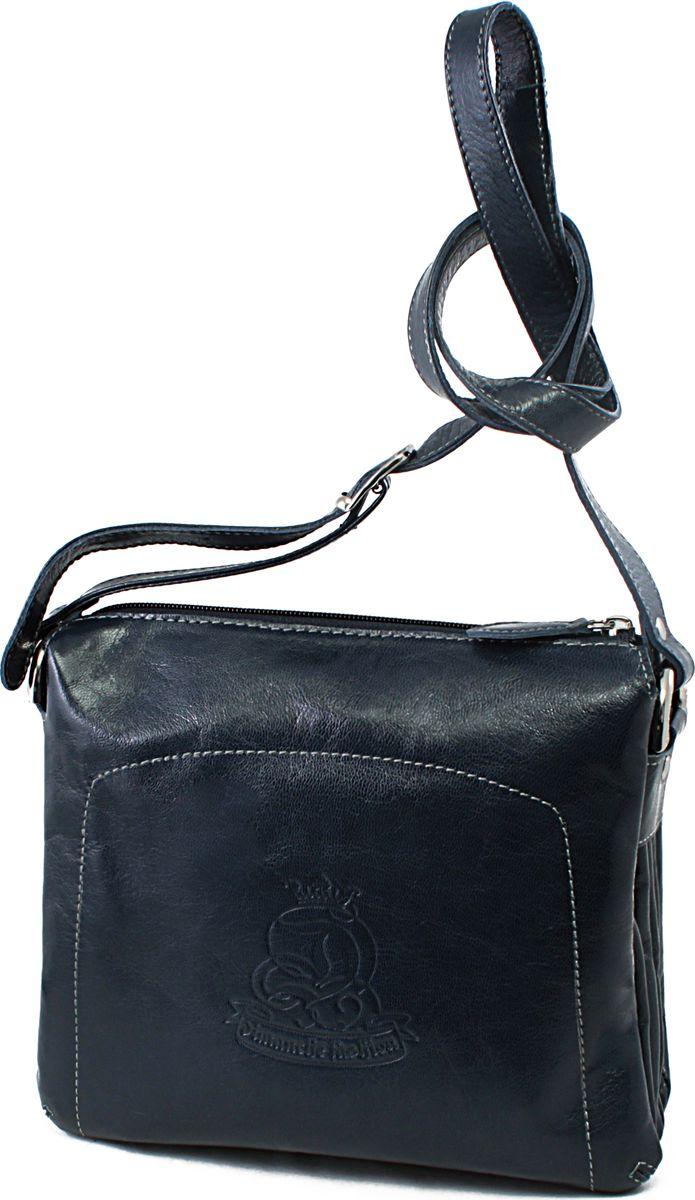 Сумка женская Dimanche Оливия, цвет: синий. 690/4690/4Сумка женская среднего размера очень удобна, вместительна и функциональна. На лицевой стороне оригинальное дизайнерское тиснение. Закрывается на молнию. Состоит из трех отделений, внутри которых имеются дополнительные кармашки различного назначения. На задней стороне сумки есть карман на молнии. Ремень для ношения сумки на плече регулируется по длине. На задней стороне сумки имеется карман на молнии.
