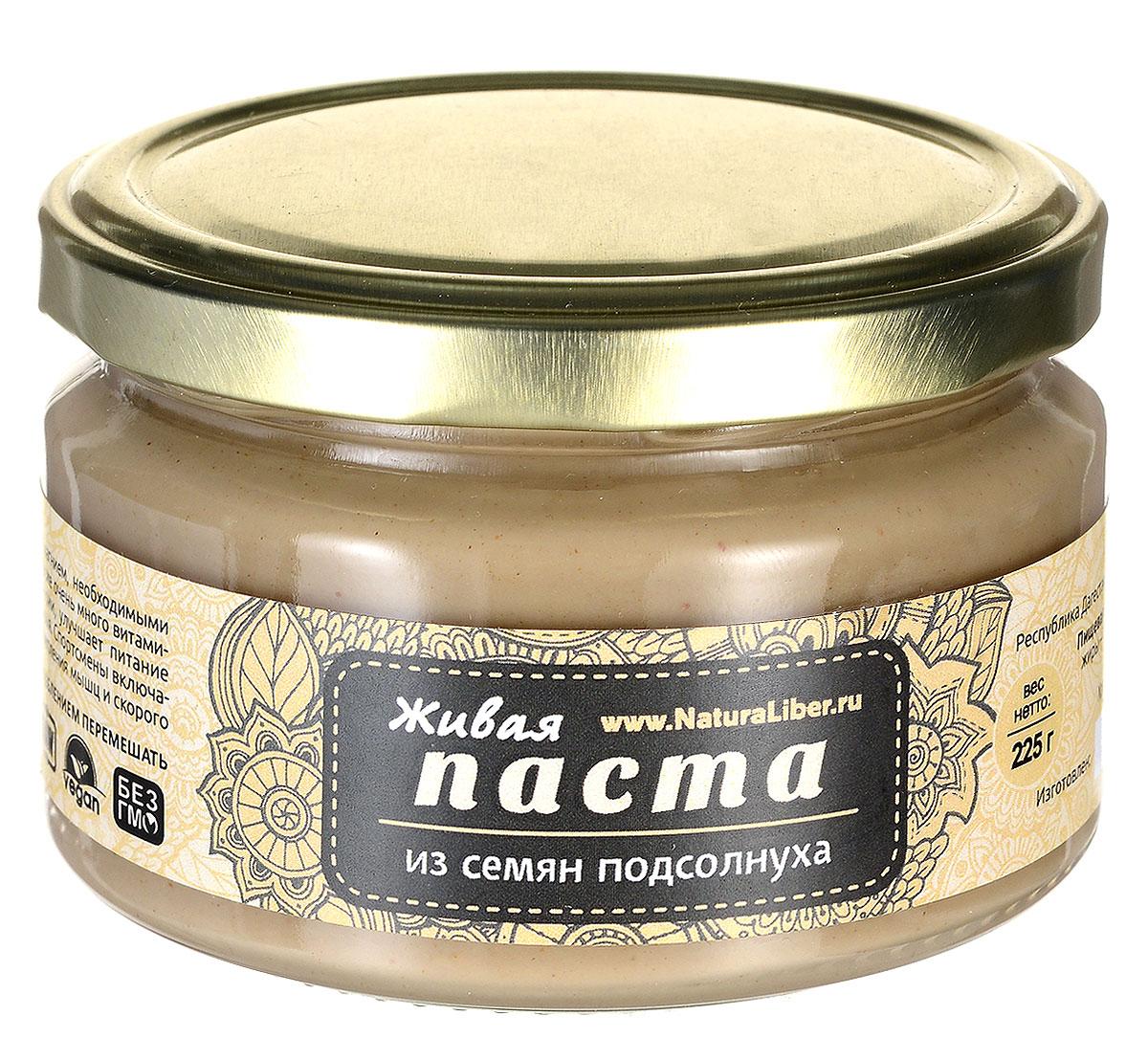 NaturaLiber паста из семян подсолнуха, 225 г00-00000134_225 гСемечки подсолнуха богаты калием и магнием, необходимыми для нормальной работы сердца. В них также очень много витамина E, который помогает очистить артерии, улучшает питание клеток и необходим для женского здоровья. Спортсмены включают семечки подсолнуха в рацион для укрепления мышц и скорого заживления ран!