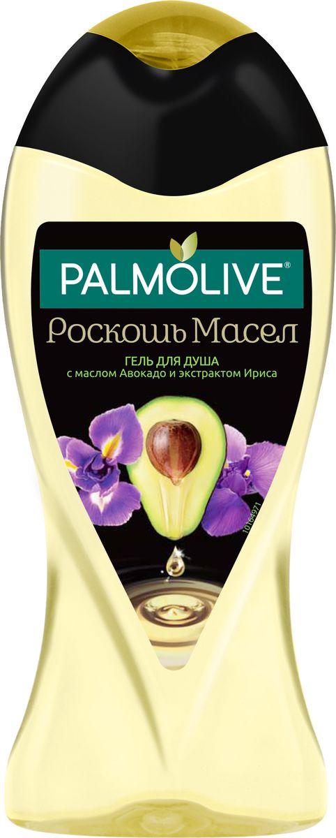Palmolive Гель для душа Роскошь Масел с маслом Авокадо и экстрактом Ириса 250мл04061136226Удивительно мягкая текстура геля для душа с утонченным цветочным ароматом и маслом Авокадо подарит вам ощущение роскошной и ухоженной кожи после каждого применения, не содержит мыла, протестирован дерматологами