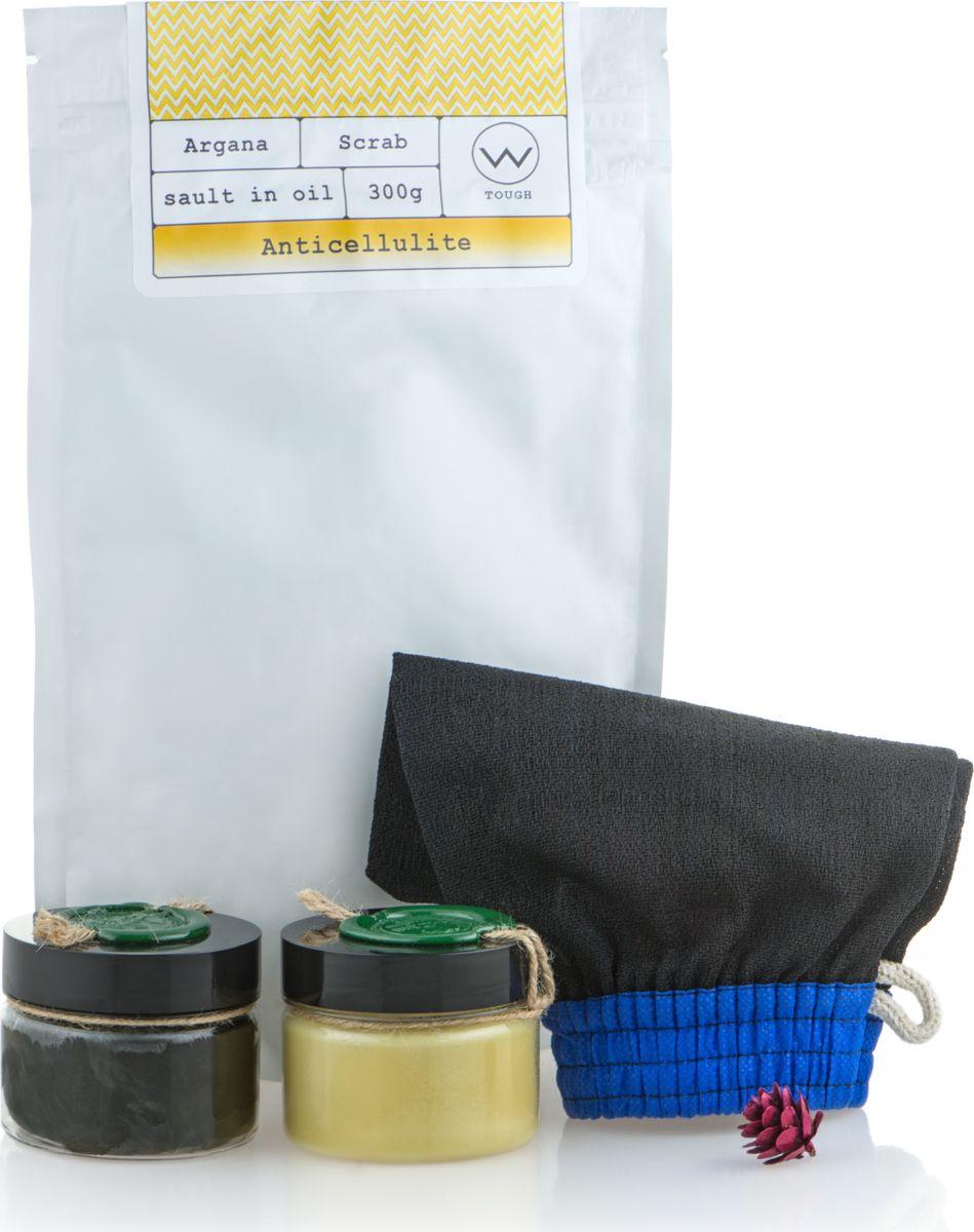 """Huilargan Подарочный набор """"Деликатное очищение и питание"""" 2990000005229"""