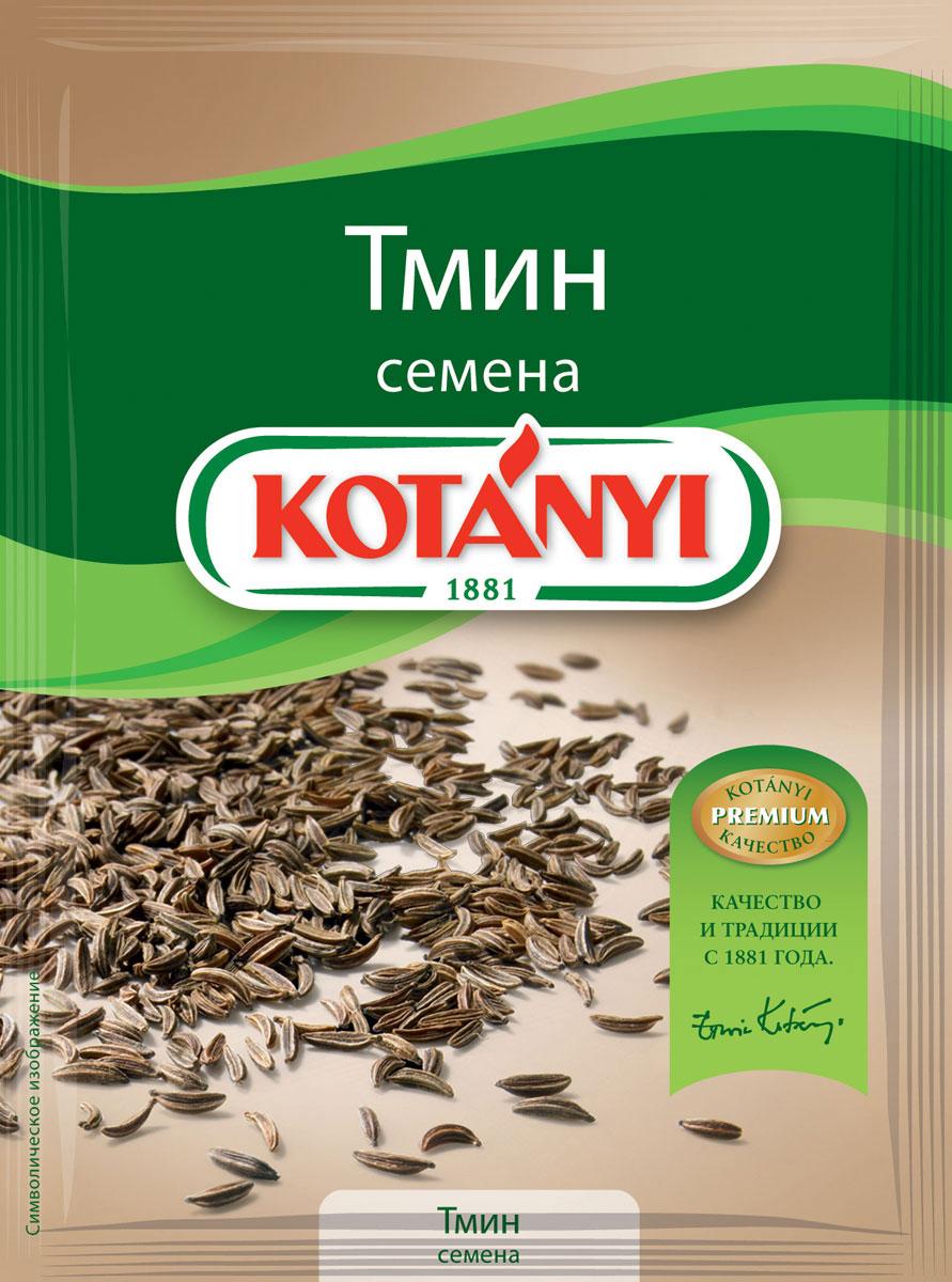 Kotanyi Тмин семена, 28 г153011Все началось в 1881 году, когда Януш Котани основал мельницу по переработке паприки. Позже добавились лучшие специи и пряности со всего света. Как в те времена, так и сегодня. Используются только самые качественные ингредиенты для создания особого вкуса Kotanyi. Прикоснитесь и вы к источнику такого вдохновения! Семена тмина обладают терпким, пряным ароматом, который невозможно ни с чем перепутать. Насыщенный эфирными маслами тмин является незаменимым ингредиентом на кухне. Применение: хлеб, выпечка, салаты, супы, соления, сыр, блюда из свинины, овощей (в особенности из картофеля и капусты). В горячие блюда добавляйте семена тмина за 10-12 минут до готовности.