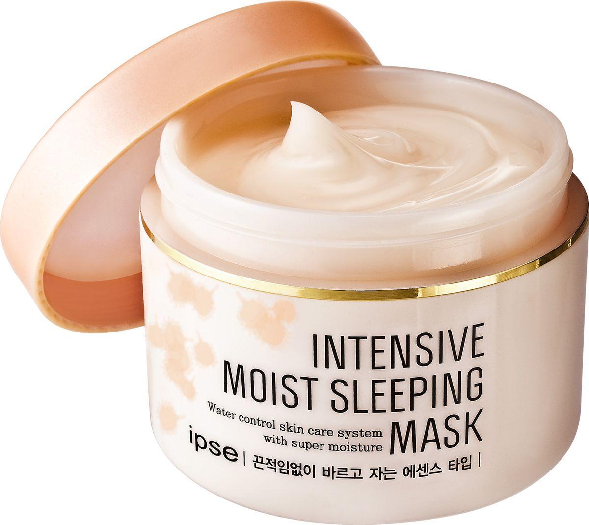 Ipse Маска ночная экстра-увлажняющая, 120 мл925622Исследования показали, что проницаемость кожи и ее способность усваивать полезные элементы гораздо выше в ночное время. Поэтому эффект от ночных масок очень высок. Очень легкая гелевая маска содержит экстракт алое и другие питательные компоненты, благодаря которым кожа получает необходимое увлажнение и питание во время сна. IPSE INTENSIVE MOIST SLEEPING MASK не нужно смывать, так как за время сна она полностью впитывается и хорошо увлажняет кожу, а лицу придает сияющий вид.