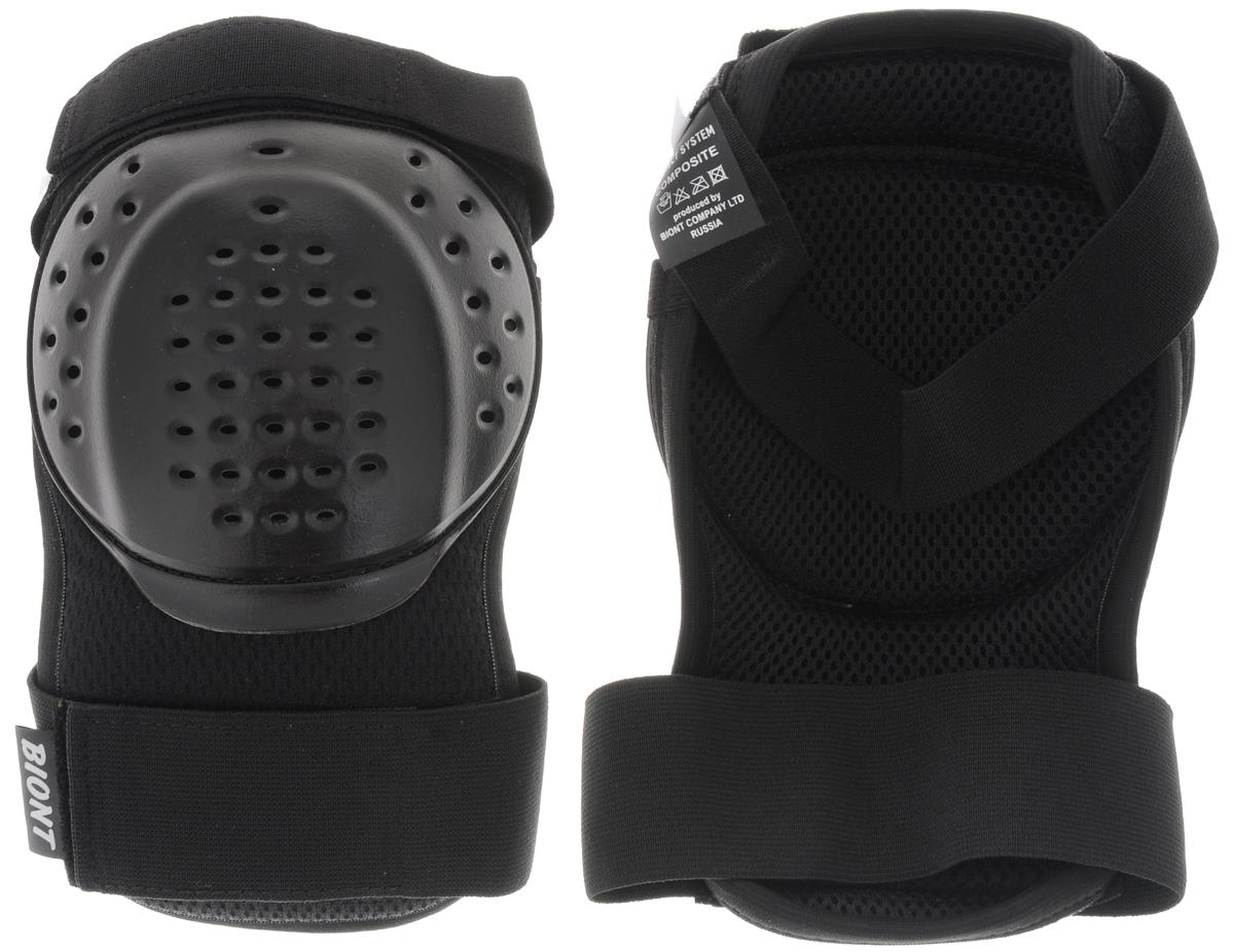 Защита колена Biont, цвет: черный. Размер XS231_002Дышащая композитная защита колена Biont защитит вас от травмирования ног. Выполнена из текстиля и прочного пластика. Профилированная по форме колена чашка из ударопрочного пластика встроена в амортизационную композиционную конструкцию защиты. Она не стеснит ваших движений. Защита закрепляется на ноге при помощи эластичных лент на липучке.