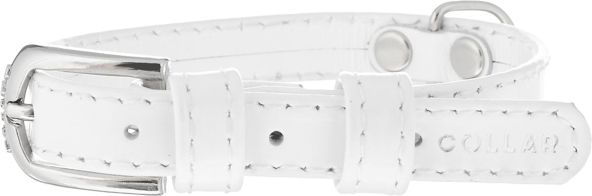 Ошейник для собак CoLLaR Brilliance, цвет: белый, ширина 1,2 см, обхват шеи 21-29 см. 33663367Ошейник CoLLaR Brilliance изготовлен из кожи, устойчивой к влажности и перепадам температур. Такой ошейник подойдет для щенков и собак мелких пород. Клеевой слой, сверхпрочные нити, крепкие металлические элементы делают ошейник надежным и долговечным. Изделие отличается высоким качеством, удобством и универсальностью. Размер ошейника регулируется при помощи металлической пряжки. Имеется металлическое кольцо для крепления поводка. Ваша собака тоже хочет выглядеть стильно! Модный ошейник из лакированной кожи станет для питомца отличным украшением и выделит его среди остальных животных. Минимальный обхват шеи: 21 см. Максимальный обхват шеи: 29 см. Ширина: 1,2 см.
