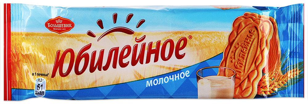 Юбилейное Печенье молочное, 112 г4014166, 4014062Юбилейное - торговая марка сахарного печенья, выпускаемого в России с 1913 года. Любимый вкус знакомый с детства. Оберегая традиции марки Юбилейное, Kraft Foods удалось сохранить и преумножить все лучшее, что заключает в себе этот бренд: печенье содержит натуральные ингредиенты, сохранило высокие стандарты качества и по праву называется лучшим от природы. Для того чтобы полностью отвечать веяниям времени, в 2015 году была разработана новая более современная упаковка продукта, а также запущена новая коммуникация Юбилейное - твой уголок природы в городе. В результате Юбилейное - все та же самая любимая марка печенья, как и 100 лет назад, которую знают почти 100% населения России. Уважаемые клиенты! Обращаем ваше внимание, что полный перечень состава продукта представлен на дополнительном изображении.