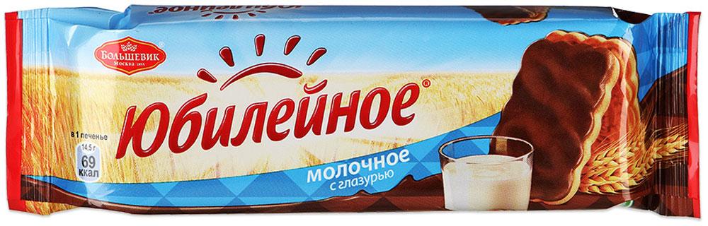 Юбилейное Печенье молочное с глазурью, 116 г4013571Юбилейное - торговая марка сахарного печенья, выпускаемого в России с 1913 года. Любимый вкус знакомый с детства. Оберегая традиции марки Юбилейное, Kraft Foods удалось сохранить и преумножить все лучшее, что заключает в себе этот бренд: печенье содержит натуральные ингредиенты, сохранило высокие стандарты качества и по праву называется лучшим от природы. Для того чтобы полностью отвечать веяниям времени, в 2015 году была разработана новая более современная упаковка продукта, а также запущена новая коммуникация Юбилейное - твой уголок природы в городе. В результате Юбилейное - все та же самая любимая марка печенья, как и 100 лет назад, которую знают почти 100% населения России. Уважаемые клиенты! Обращаем ваше внимание, что полный перечень состава продукта представлен на дополнительном изображении.
