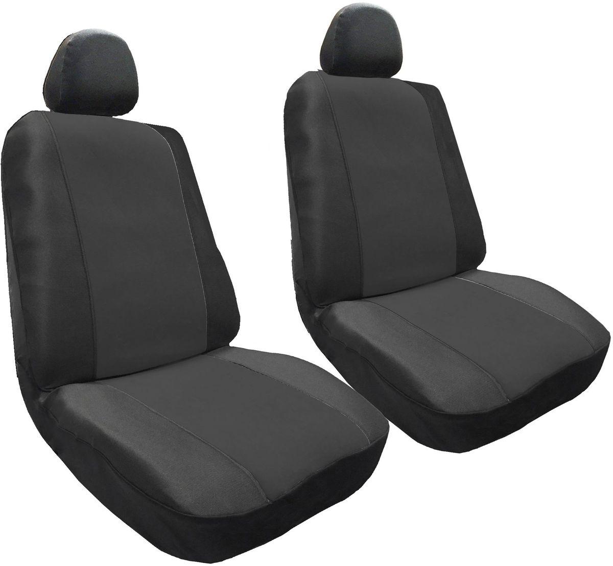 Набор автомобильных чехлов Auto Premium Корвет, цвет: черный, 4 предмета57304Комлект универсальных чехлов на передние сиденья выполнен из велюра, предназначен для передних кресел автомобиля. В комплект входят съемные чехлы для подголовников .Практичный и долговечный комплект чехлов для передних сидений надежно защищает сиденье водителя и пассажира от механических повреждений, загрязнений и износа.