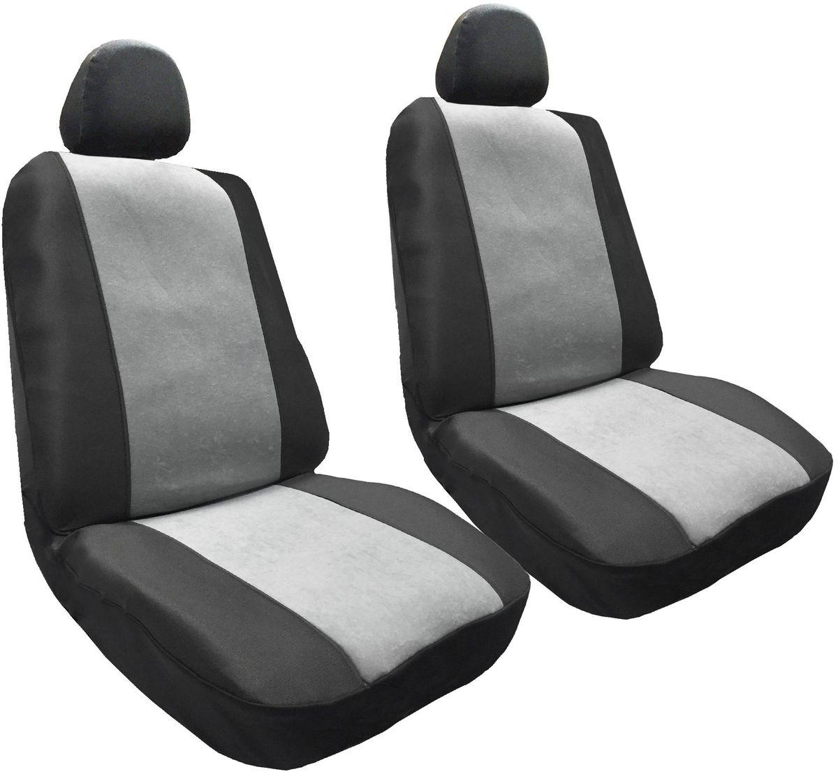 Набор автомобильных чехлов Auto Premium Корвет, цвет: черный, серый, 4 предмета57301Комлект универсальных чехлов на передние сиденья выполнен из велюра, предназначен для передних кресел автомобиля. В комплект входят съемные чехлы для подголовников .Практичный и долговечный комплект чехлов для передних сидений надежно защищает сиденье водителя и пассажира от механических повреждений, загрязнений и износа.