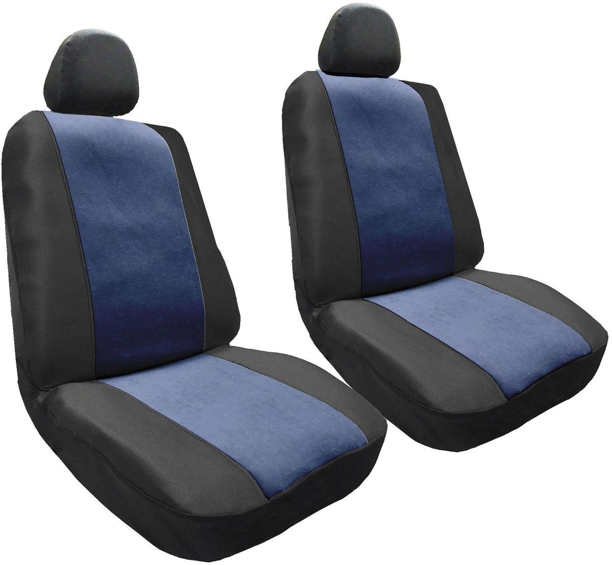Набор автомобильных чехлов Auto Premium Корвет, цвет: черный, синий, 4 предмета57302Комлект универсальных чехлов на передние сиденья выполнен из велюра, предназначен для передних кресел автомобиля. В комплект входят съемные чехлы для подголовников .Практичный и долговечный комплект чехлов для передних сидений надежно защищает сиденье водителя и пассажира от механических повреждений, загрязнений и износа.