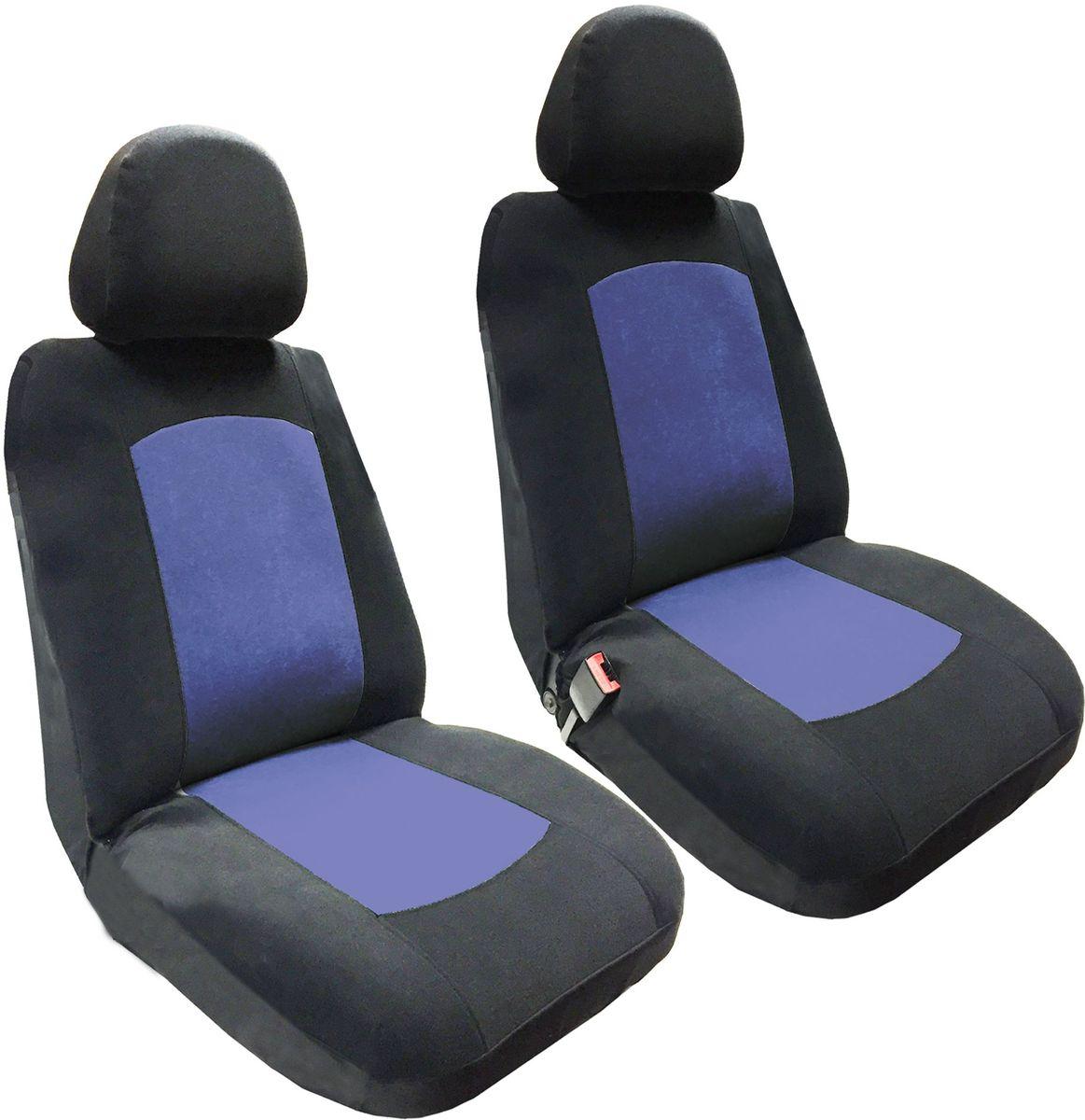 Набор автомобильных чехлов Auto Premium Фрегат, цвет: черный, синий, 4 предмета57202Комлект универсальных чехлов на передние сиденья выполнен из велюра, предназначен для передних кресел автомобиля. На задней спинке чехла расположен вшивной карман. В комплект входят съемные чехлы для подголовников .Практичный и долговечный комплект чехлов для передних сидений надежно защищает сиденье водителя и пассажира от механических повреждений, загрязнений и износа.