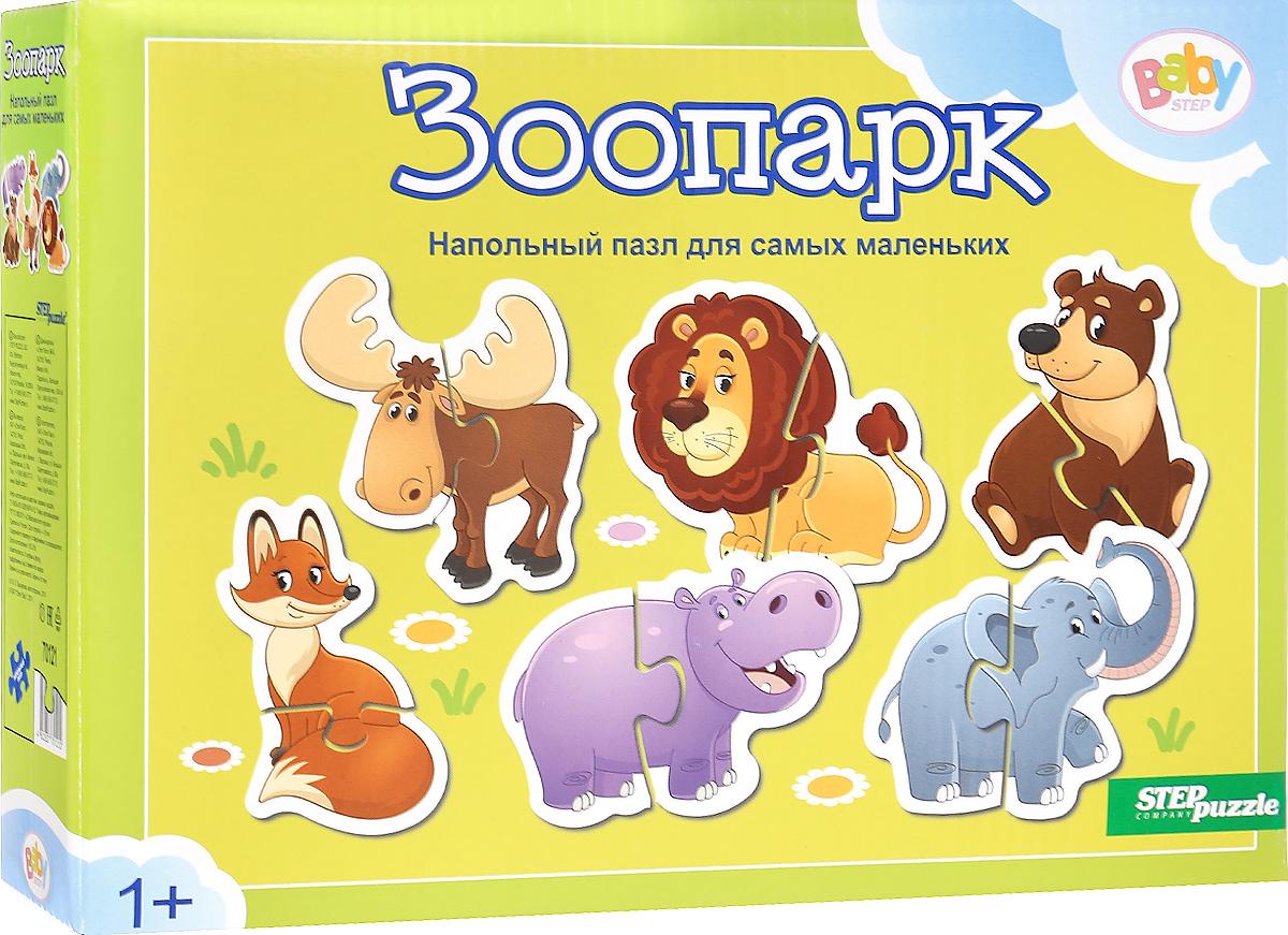 Step Puzzle Пазл для малышей Зоопарк 7012170121Пазл для малышей Step Puzzle Зоопарк прекрасно подходит для малышей от 1 года. История рассказывает о животных, живущих в зоопарке. Собрав этот пазл, состоящий из 12 элементов, вы получите 6 разных картинок, состоящих из двух частей с изображениями животных. Пазл - великолепная игра для семейного досуга. Сегодня собирание пазлов стало особенно популярным, главным образом, благодаря своей многообразной тематике, способной удовлетворить самый взыскательный вкус. Для детей это не только интересно, но и полезно. Собирание пазла развивает мелкую моторику ребенка, тренирует наблюдательность, логическое мышление, знакомит с окружающим миром, с цветом и разнообразными формами.