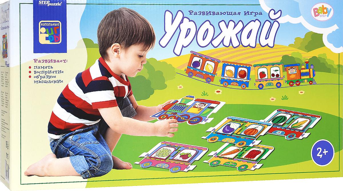 Step Puzzle Пазл для малыша Паровозики Урожай 7011570115Пазл для малышей Step Puzzle Паровозики. Урожай прекрасно подходит для малышей от 2-х лет. Пазл в виде паровозиков с вагончиками поможет вашему ребенку провести время интересно и полезно. Собрав этот пазл, состоящий из 20 элементов, получится паровоз с шестью вагонами. В каждый вагон ваш малыш сможет поставить по несколько карточек с изображениями разных овощей и фруктов. Пазл - великолепная игра для семейного досуга. Сегодня собирание пазлов стало особенно популярным, главным образом, благодаря своей многообразной тематике, способной удовлетворить самый взыскательный вкус. Собирание пазла развивает мелкую моторику ребенка, тренирует наблюдательность, логическое мышление, знакомит с окружающим миром, с цветом и разнообразными формами.