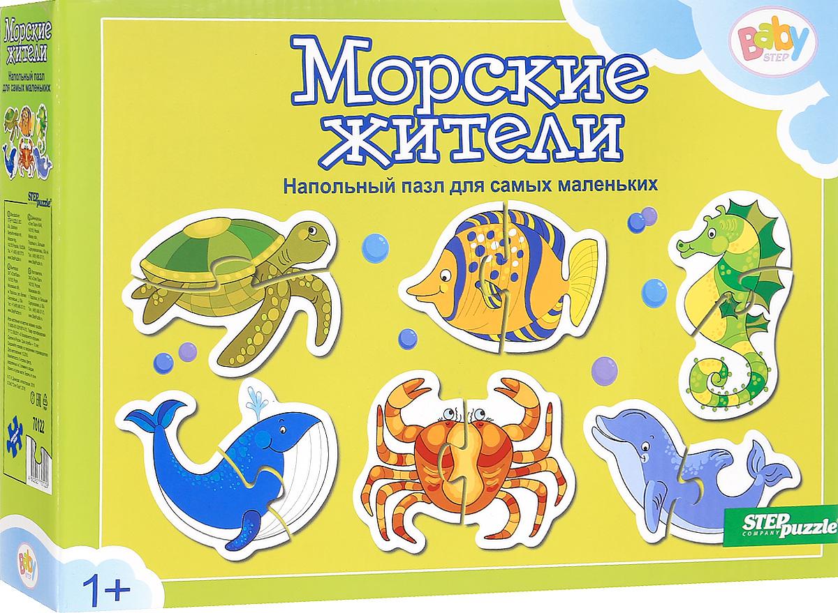 Step Puzzle Пазл для малышей Морские жители 7012270122Пазл для малышей Step Puzzle Морские жители прекрасно подходит для малышей от 1 года. История рассказывает о морских жителях, обитающих в воде. Собрав этот пазл, состоящий из 12 элементов, вы получите 6 разных картинок, состоящих из двух частей с изображениями животных. Пазл - великолепная игра для семейного досуга. Сегодня собирание пазлов стало особенно популярным, главным образом, благодаря своей многообразной тематике, способной удовлетворить самый взыскательный вкус. Для детей это не только интересно, но и полезно. Собирание пазла развивает мелкую моторику ребенка, тренирует наблюдательность, логическое мышление, знакомит с окружающим миром, с цветом и разнообразными формами.