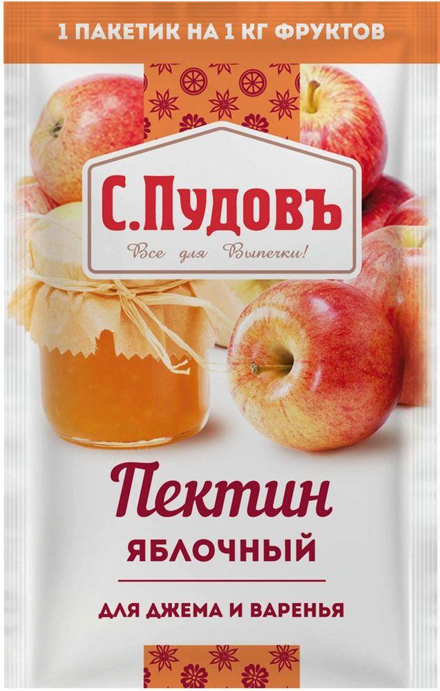 Пудовъ пектин яблочный для джема и варенья, 10 г4607012297785Натуральный желирующий продукт из яблок для приготовления домашнего джема и варенья, муссов, киселей, соусов и прочих десертов.