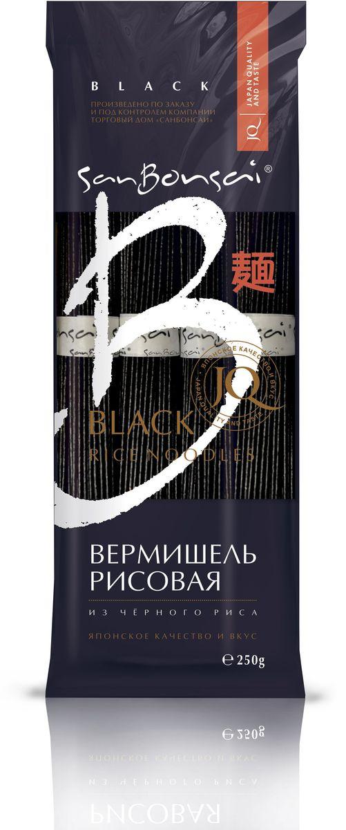 SanBonsai вермишель из черного риса, 250 г8264Вермишель из черного риса вобрала в себя все полезные свойства черного риса и, благодаря этому, является богатым источником белка, минералов и витаминов групп В и Е. Пищевая ценность черного риса намного ценнее, чем у остальных злаков.