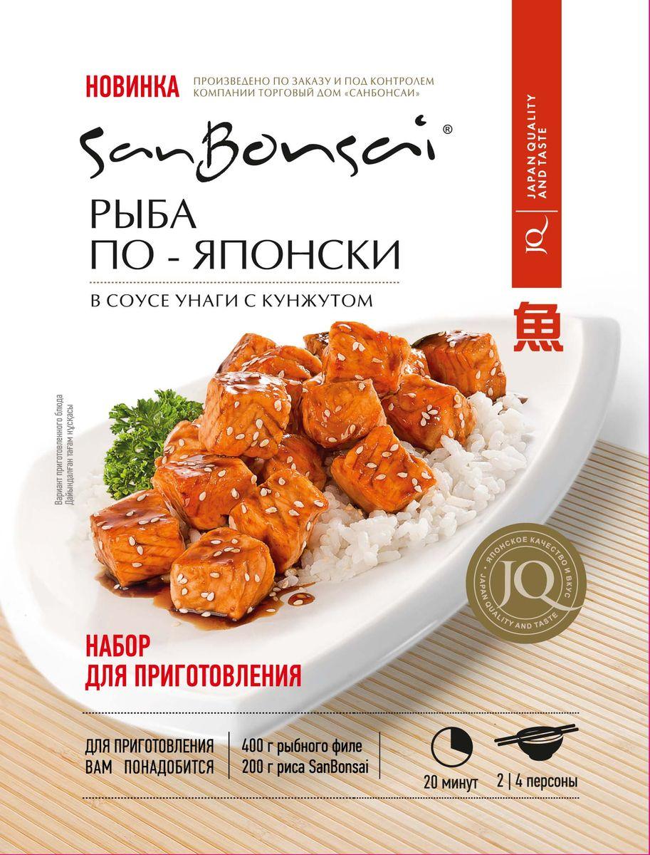 SanBonsai набор для приготовления рыба по-японски, 68 г