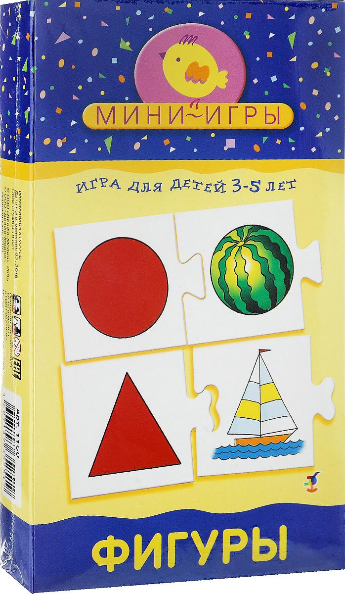 Дрофа-Медиа Обучающая игра Фигуры1160Обучающая игра Дрофа-Медиа Фигуры знакомит с геометрическими фигурами и различными формами, расширяет кругозор, развивает внимание, наблюдательность, мелкую моторику рук. Карточки соединяются друг с другом пазловым замком. Задача игроков - собрать вокруг центральной карточки с изображением геометрической фигуры, четыре карточки с изображением предметов такой же формы. Фигурная форма карточек поможет проверить, правильно ли подобраны картинки: если допущена ошибка, пазловый замок не соединится. В игре представлены следующие геометрические формы: квадрат, круг, овал, прямоугольник, треугольник, ромб.
