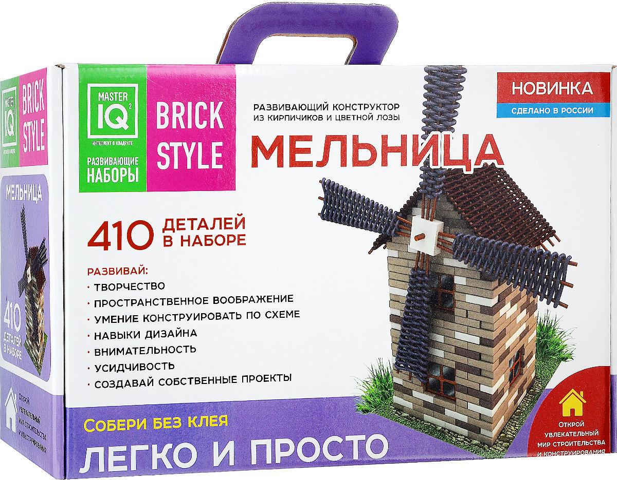 """Master IQ Конструктор Brick Style Мельница1307С помощью конструктора Master IQ Brick Style Мельница ваш ребёнок своими руками сделает прекрасный подарок для себя, для мамы или для своих друзей. Кирпичики конструкторов """"Brick Style"""" совсем как настоящие, только очень лёгкие. Благодаря этому из них удобно строить модели зданий и сооружений самого разного размера – от маленького домика до громадного замка. Готовые конструкции будут иметь совсем небольшой вес, их без труда поднимет даже малыш. В подробной инструкции описаны все шаги по сборке выбранной модели. Проектируйте и создавайте свои собственные постройки – творчество и фантазия не ограничены!"""