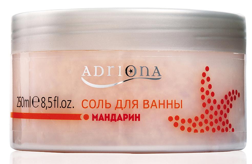 Adriona Соль для ванны Мандарин , 250МЛ10382100% натуральный продукт. Крупная морская соль, с добавлением большого количества минералов, обогащенное ароматным маслом мандарина для расслабления кожи и сохранения ее естественного защитного слоя. Свежий аромат мандарина придает энергию и повышает настроение.