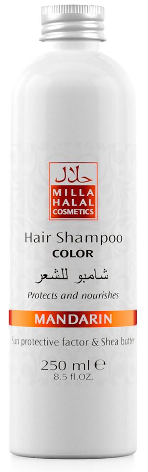 Milla Halal Cosmetics Шампунь для окрашенных волос с маслом ши (карите) и защитным УФ-фактором MILLA MANDARIN, 250МЛ10764100% натуральный продукт. Шампунь с маслом Ши (Карите) и эфирным маслом Мандарина укрепляет волосы, защищает цвет окрашенных волос. После применения шампуня волосы выглядят как свежеокрашенные, имеют нужный тон, становятся блестящими и шелковистыми. Специальная формула шампуня защищает и питает волосы. Солнцезащитный компонент, присутствующий в масле ши, защищает волосы от негативного воздействия окружающей среды, а также способствует устойчивости тона окрашенных волос.