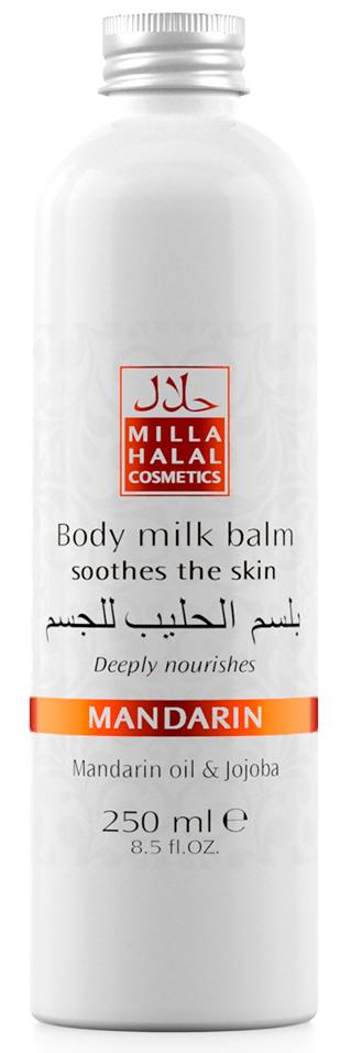 Milla Halal Cosmetics Бальзам-молочко для тела с маслами мандарина и жожоба MILLA MANDARIN, 250МЛ10784100% натуральный продукт. Бальзам-молочко для тела с эфирным маслом Мандарина и маслом Жожоба увлажняет кожу, обеспечивает глубокое питание, способствует сохранению красоты Вашей кожи. Косметическое средство придает коже упругость и эластичность.