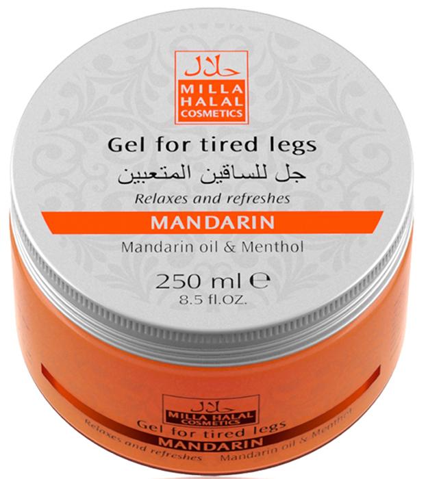 Milla Halal Cosmetics Гель для уставших ног с маслом мандарина и ментолом MILLA MANDARIN, 250МЛ10790100% натуральный продукт. Гель является эффективным средством по уходу за кожей стоп. Он увлажняет и тонизирует кожу, улучшает циркуляцию крови, освежает и успокаивает, снимает усталость после тяжёлого дня.